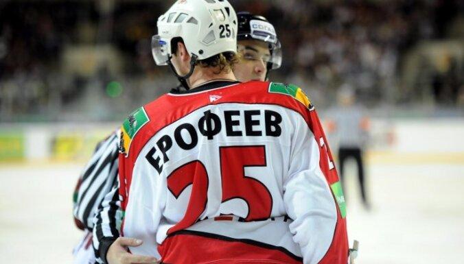 Ерофеев принял активное участие в поражении бывшей команды