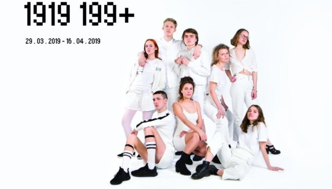 Atklās Latvijas Mākslas akadēmijas simtgadei veltītu izstādi '1919 199+'