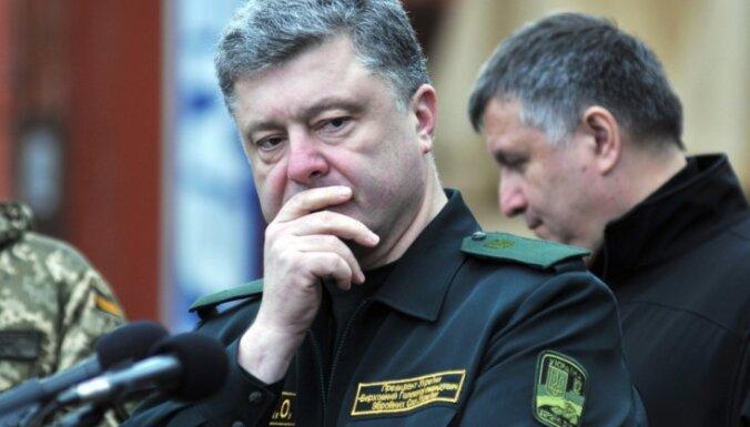Порошенко назвал условия завершения войны на Украине