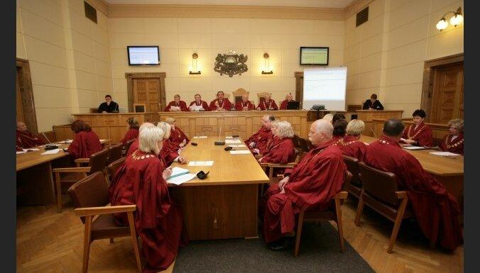 Зарплаты судей урежут еще на 12%