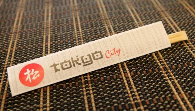 """""""Конверты"""" в Tokyo City: директора заплатят штраф"""