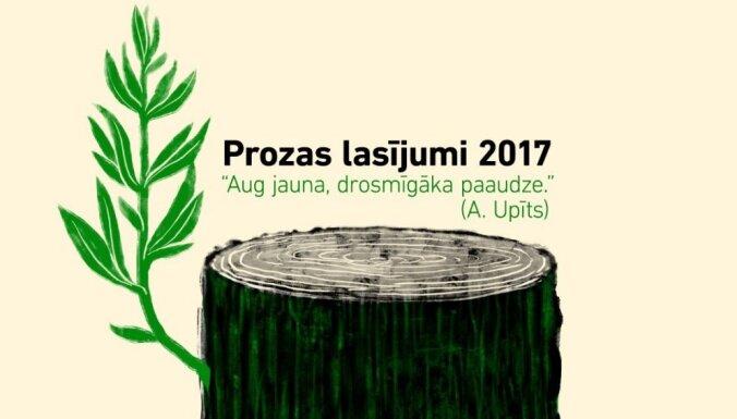 'Prozas lasījumi 2017' noritēs Andreja Upīša 140. dzimšanas dienas zīmē