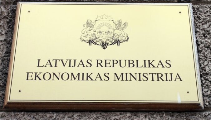 Минэкономики просит начать уголовный процесс против Sadales tīkls и Rīgas enerģija