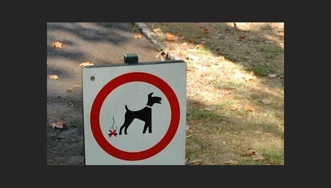 Переписчики населения стали жертвами злых собак