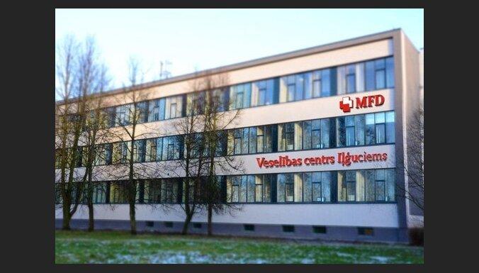 Медицинский центр МФД 'Ильгюциемс': качественная медицина по приемлемым ценам