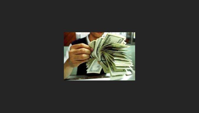 СГД против всеобщей декларации доходов
