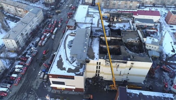 """Три года после трагедии: суд признал виновными фигурантов дела о пожаре в """"Зимней вишне"""""""