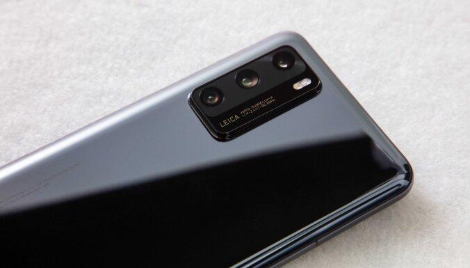 Huawei представляет революционные флагманы серии P40