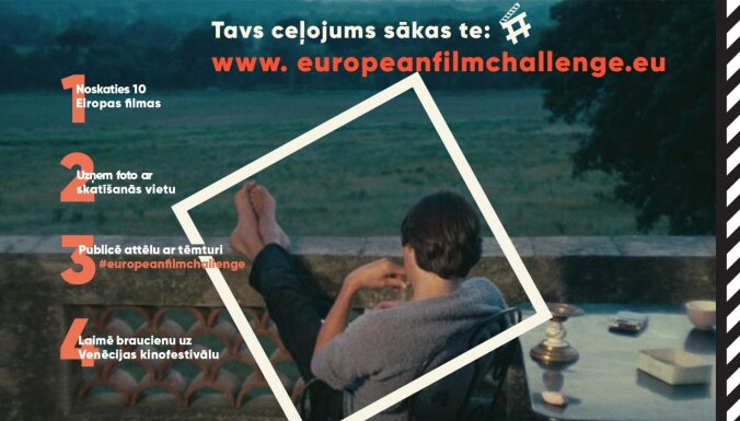 Aicina piedalīties Eiropas kino skatītāju konkursā un doties uz Venēciju