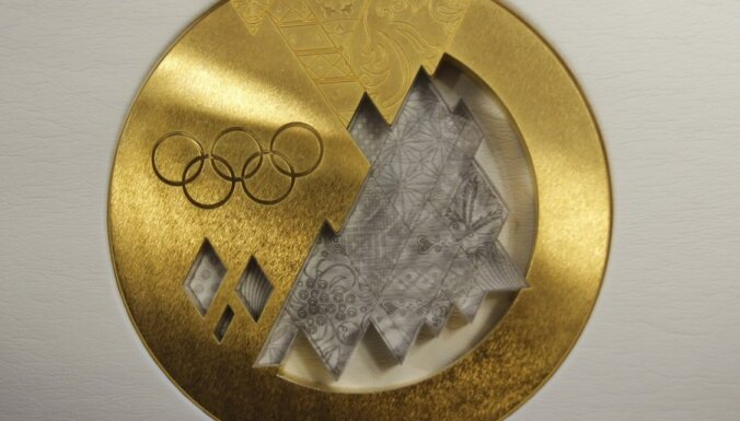 Латвия на зимних Олимпиадах: на подходе первое золото?