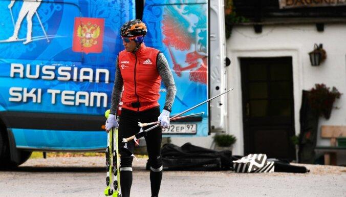 Олимпийские игры в Пхенчхане пройдут без российских лыжников