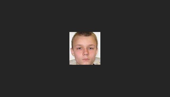 Полиция ищет подростка, обвиняемого в краже