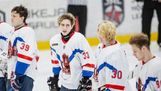 Nākamsezon MHL čempionātā nespēlēs Krievijā bāzētā Ķīnas komanda