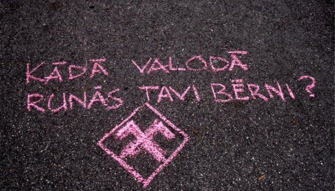 Saeimas komisija noraida likumprojektu par priekšvēlēšanu aģitāciju tikai latviski