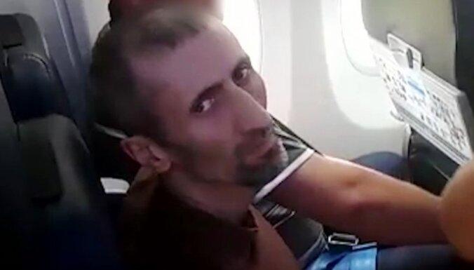 Из Словакии в Россию экстрадирован причастный к терактам сообщник Басаева