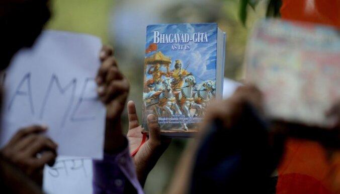 Krievijas tiesa noraida prasību aizliegt Bhagavadgītu