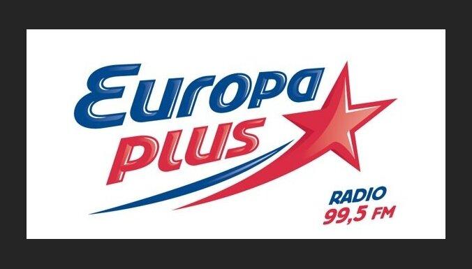 """""""Европа Плюс"""" пришла в Ригу"""