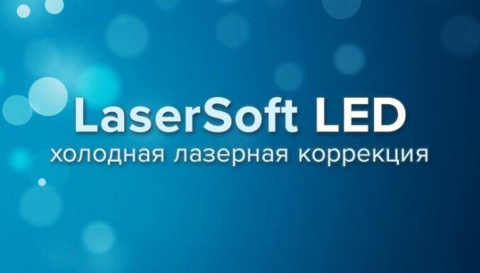Новое зрение в Вильнюсе — только холодная LED технология