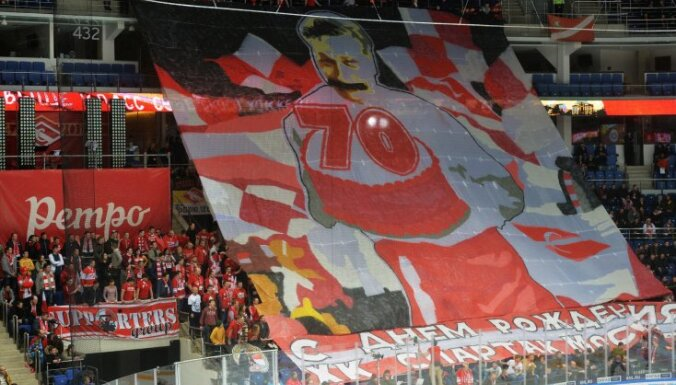 Spartak fans