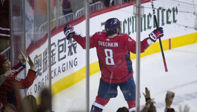 Александр Овечкин стал лучшим российским бомбардиром в истории НХЛ