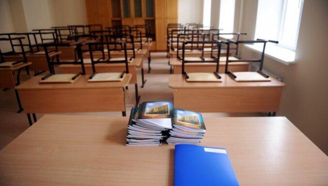 Здания учебных заведений проверят на безопасность