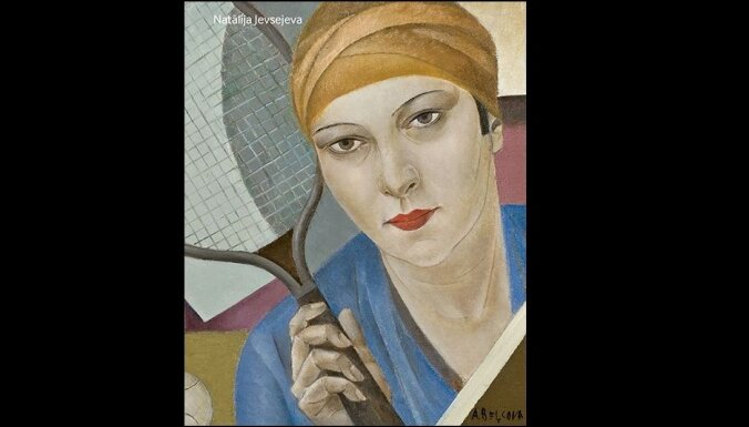 Klajā laista Natālijas Jevsejevas grāmata par mākslinieci Aleksandru Beļcovu