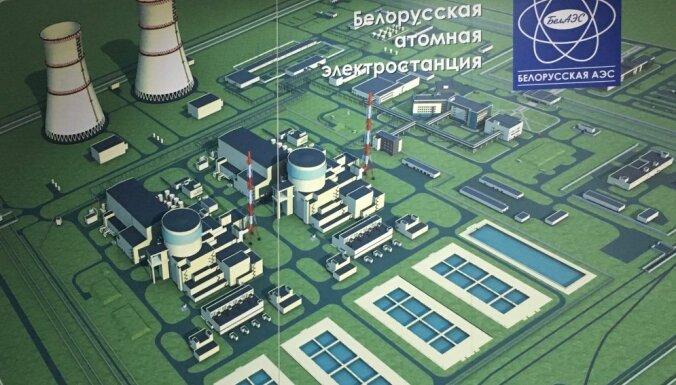 Утверждена методика, которая предотвратит попадание в Латвию электричества из Островецкой АЭС