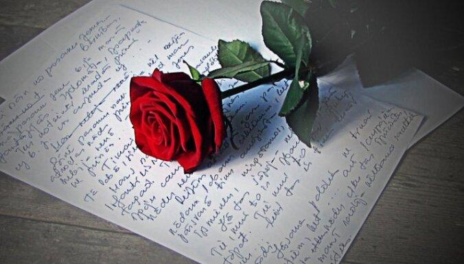 Зачем хранить 20 тысяч любовных писем?