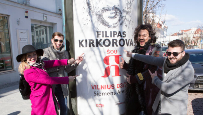 Вместе c Филиппом Киркоровым в тур по странам Балтии отправилась группа DoReDoS
