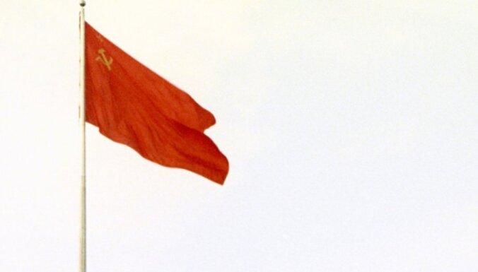 В Латвии отмечают День советской оккупации