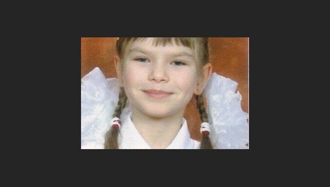 Без вести пропала 9-летняя девочка