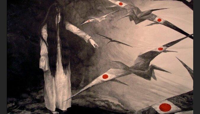 Galerija 'Slazds' atver 'Tumšās mākslas' laboratoriju