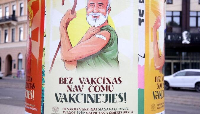 Самые высокие показатели вакцинации от Covid-19 — в Валмиерском, Саулкрастском и Адажском краях