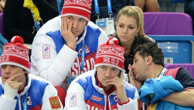 Анонс 21 февраля. Хоккейный турнир — уже без сборных Латвии и России