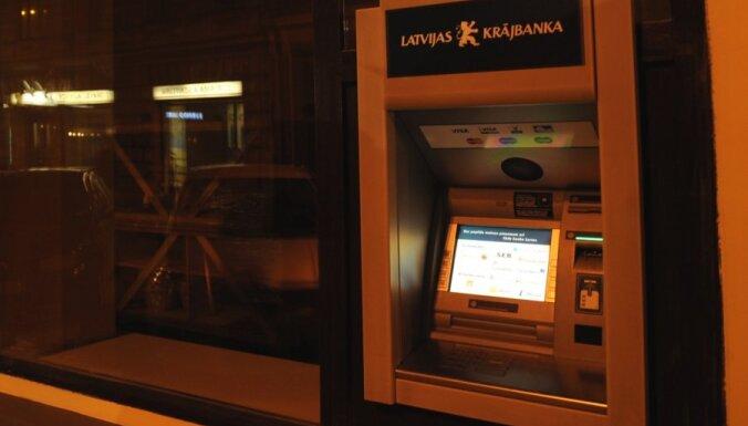 Банки начали борьбу за клиентов Krājbanka