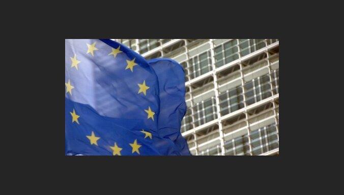 Суд Германии признал Лиссабонское соглашение