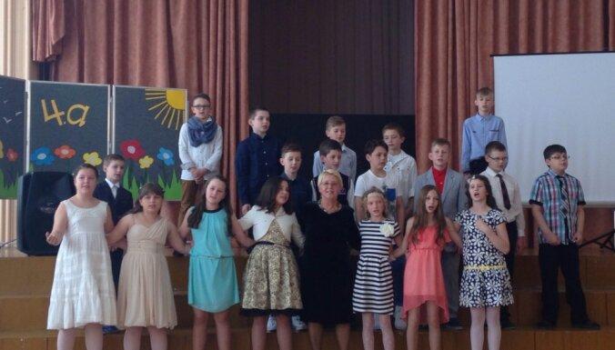 русско-латышский класс школа Жолтока