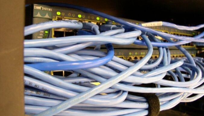 В Сирии включили интернет