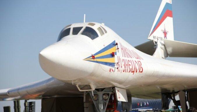 Российскую делегацию не допустили на авиакосмический салон Фарнборо из-за Украины