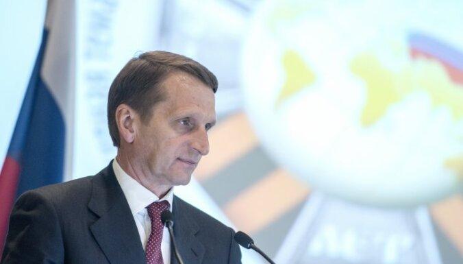 Спикер Госдумы РФ предрек Грибаускайте участь Саакашвили