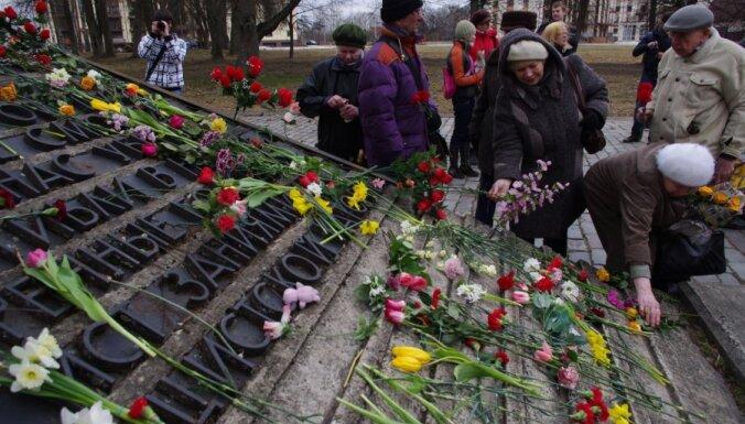 """""""Социальный блок"""" возложит цветы на Саласпилсском мемориале"""