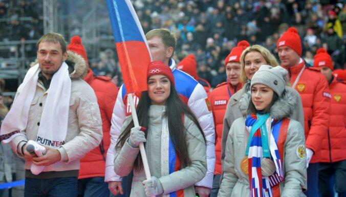 Медведева показала потайной российский флаг на куртках олимпийцев