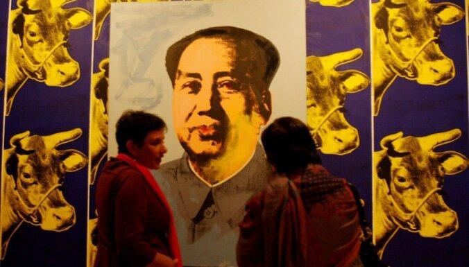 Китай с размахом отметил 120-й день рождения Мао Цзэдуна