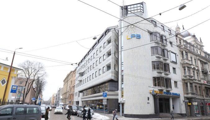 'LPB Bank' valdes priekšsēdētāja amatā iecelts 'PrivatBank' valdes loceklis Šepfs