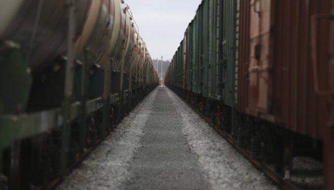 Голландская железная дорога определила сумму компенсаций семьям жертв Холокоста