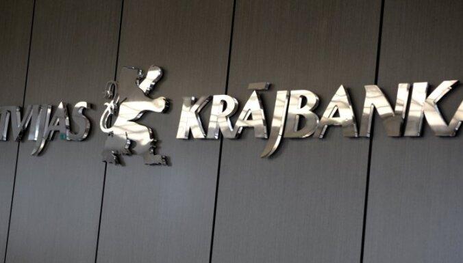 Приостановлена деятельность Latvijas Krājbanka