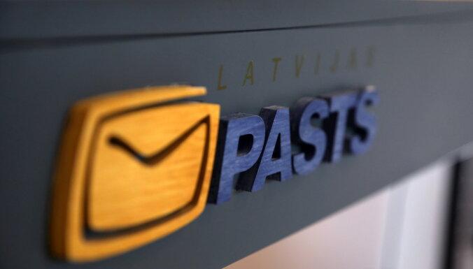 """Читатель о новых тарифах Latvijas Pasts: """"С нового года отправить посылку в Германию стоит в два раза дороже"""""""