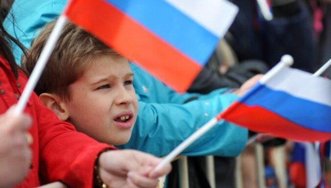 """В России могут запретить трансляцию Deutsche Welle """"из-за антироссийской русофобии"""""""