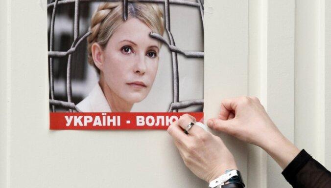 Тимошенко могут осенью отпустить на лечение в Германию