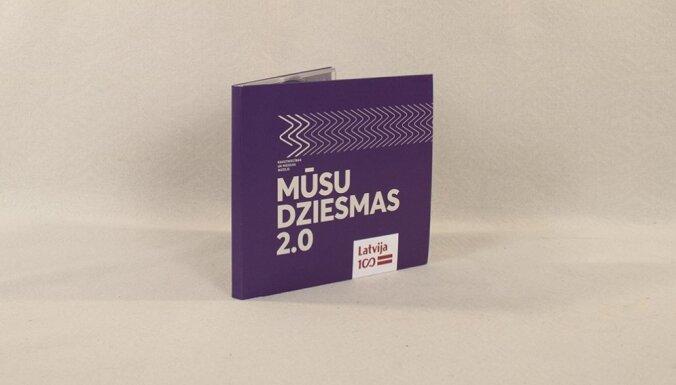 RMM aicina uz Latvijas simtgades dziesmu izlases albuma prezentāciju